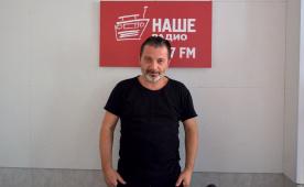 Вадим Самойлов (Агата Кристи) на Нашем Радио Томск