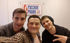 Антон Борисов на Русском радио в Томске