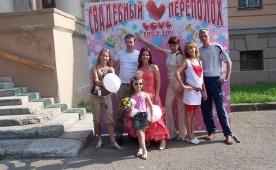Свадебный переполох-2007