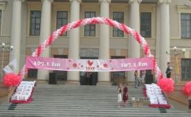 Свадебный переполох-2006