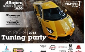 Tuning Party 2016