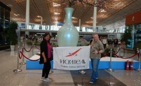 """Аэропорт """"Пекин"""". Июнь. 2017"""