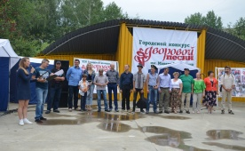 Конкурс Дворовой песни 2017. 2 тур