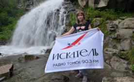 Горный Алтай. 2019. Камышлинский водопад