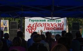 Конкурс Дворовой Песни. Тур 2. Новособорная площадь