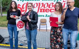 Конкурс Дворовой Песни. Тур 3. Новособорная площадь