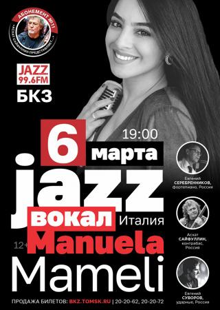 Manuela Mameli