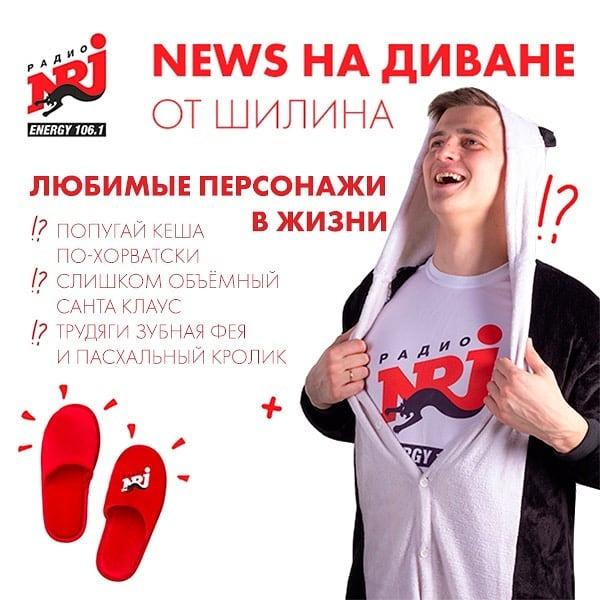 news-main